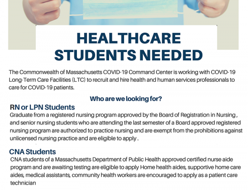 Healthcare Students Needed